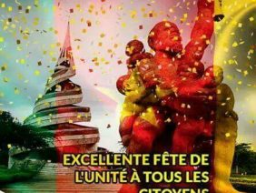 Happy National Day dear Cameroonians.